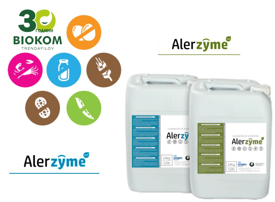 Ново! ензимски препарти за истовремено отстранувае на шестите главни алергени од храна: глутен, јајца, ракови, кикиритки, млеко и соја