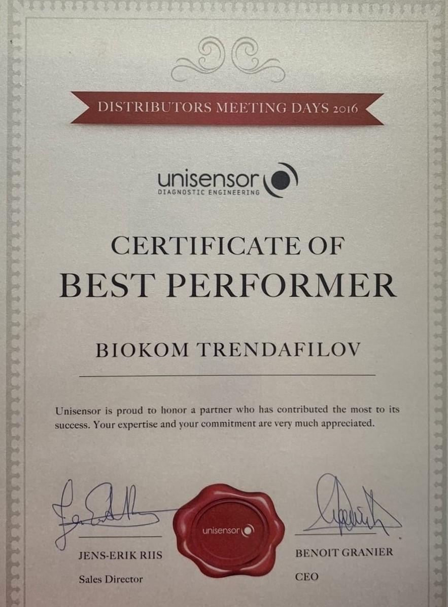 Сертификат за най-добър изпълнител -
