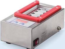 Мобилен мини инкубатор TGH